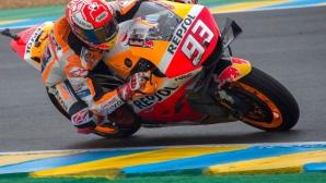 Маркес с трета победа за сезона в MotoGP, страхотна борба между пилотите на Ducati