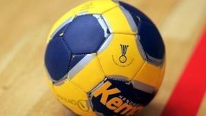Свиленград спечели бронзовите медали в женското хандбално първенство