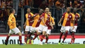Галатасарай измъкна титлата на Турция с драматична победа над Истанбул Башакшехир