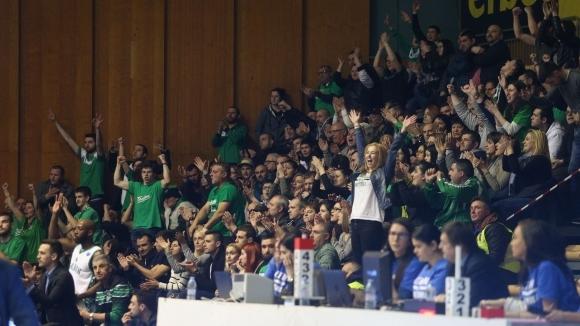 Левски Лукойл обяви колко билета ще даде на Балкан