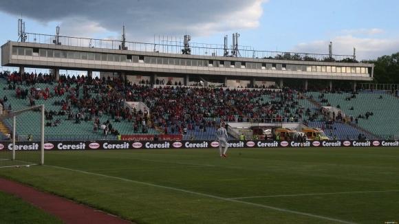 Без сериозни инциденти на Левски - ЦСКА-София