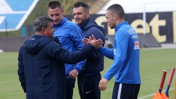 Левски излиза с юношите срещу Берое