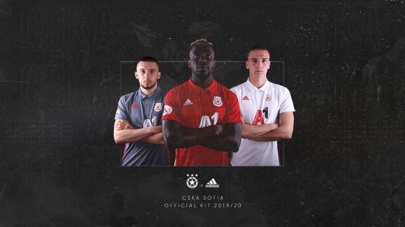 ЦСКА-София показа екипите за новия сезон - те са доста
