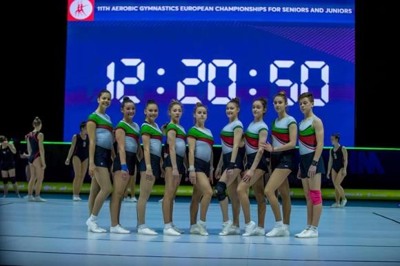 Три финала за юношите и девойките ни на Европейското по спортна аеробика