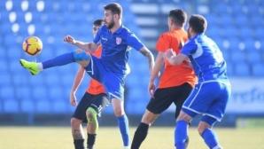Божидар Митрев не допусна гол за Волунтари срещу Дунареа