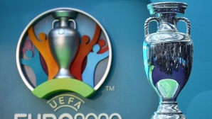 Започва продажбата на билети за Евро 2020