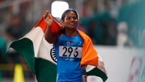Индийска спринтьорка с хиперандрогенизъм призна, че има връзка с жена