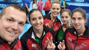 Женският отбор на България се класира за Европейското отборно първенство по тенис на маса