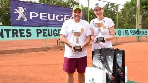 Гергана Недина и Цоло Цветков са шампионите на тенис турнир Peugeot