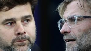 УЕФА обяви важна промяна за финала в ШЛ
