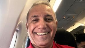 Стоичков кацна в Монако за звездния благотворителен мач