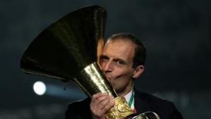 Алегри: Ювентус ще продължи да печели