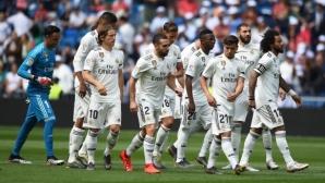 Шестте антирекорда, заради които Реал Мадрид ще иска бързо да забрави сезона