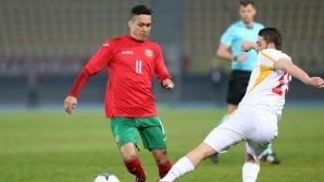 Марселиньо: С тъга трябва да съобщя, че няма да мога да играя за националния отбор