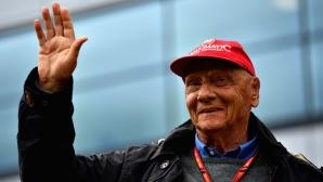Легендата на Формула 1 Ники Лауда си отиде