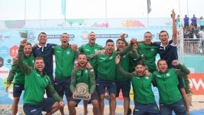 Липса на пари спират националите по плажен футбол за световните квалификации