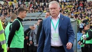 КПБП изрази подкрепата си към Николай Киров и Георги Самуилов