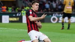 Пьонтек мечтае за Шампионска лига с Милан