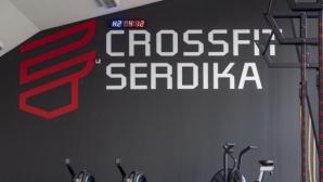 В сърцето на София се роди ново място за активен спорт