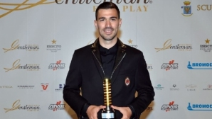 Определиха Романьоли за най-добър в Милан за сезона, Пьонтек също с награда