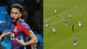 Ето кой е голът на сезона във Висшата лига на Англия (видео)