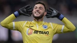 """Един от най-добрите вратари в Румъния може да се озове на """"Армията"""""""