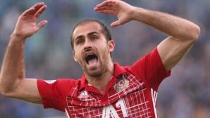Левски 0:0 ЦСКА-София
