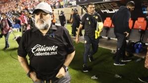 Марадона готов да остане в Дорадос