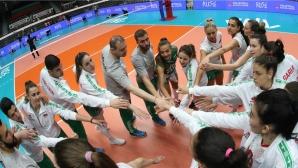 България взе само гейм на Япония при дебюта си в Лигата на нациите (видео + снимки)