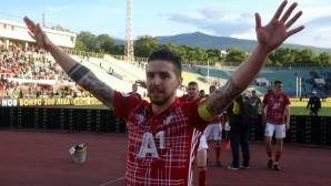Звезда на ЦСКА-София шокира след победата над Левски: Чувал съм за странни мачове и резултати, но аз съм само играч (видео)