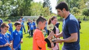 """""""Сините"""" надежди загубиха от Вардар на финала на детския турнир в Панагюрище"""