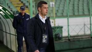 Томаш: Трудно е да се бориш с трите гранда, не знам как ще изглеждаме срещу Левски