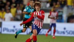 Гризман вкара гол в последния си мач за Атлетико (видео)