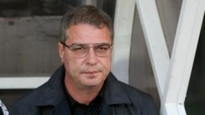 "Сашо Станков напусна ""Лаута"""