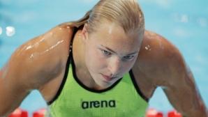 Олимпийска шампионка в плуването прекрати кариерата си