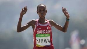 Сребърната медалистка в маратона от Рио 2016 изгърмя с допинг