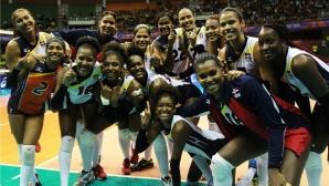 Доминиканската република с историческа победа над Русия в Лигата на нациите