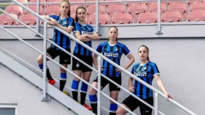 Интер показа новия си екип (снимки)
