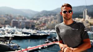 Защо Монако е толкова специално състезание?
