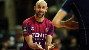 Алексей Вербов продължава кариерата си, иска да играе в Токио 2020
