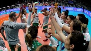 България заема 10-ото място в женската Лига на нациите