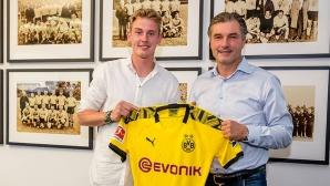 Официално: Юлиан Брант е футболист на Борусия (Дортмунд)