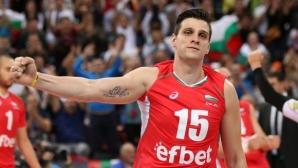 България без Тодор Алексиев в Лигата на нациите