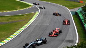 Вижте как ще изглежда новото трасе за ГП на Бразилия
