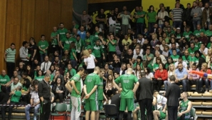 Балкан пуска 160 билета за мач №2 в предварителна продажба