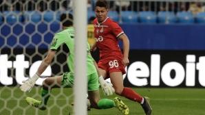 Урал на Хичо загуби финала за Купата на Русия