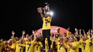 АЕЛ Лимасол спечели купата на Кипър след 20-годишно прекъсване