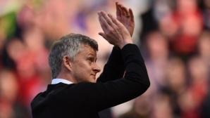 Юнайтед сформира трансферен комитет от трима бивши играчи