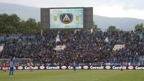 Левски пусна в продажба билетите за баража за Лига Европа