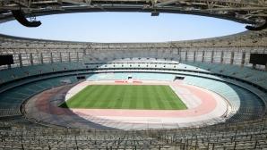 Спонсорите също се отказват масово от билетите за финала в Баку, УЕФА предупреди феновете, че ще ги наблюдава